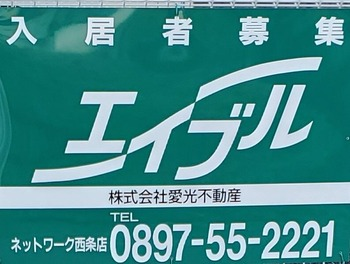 20201108_144810 (002)