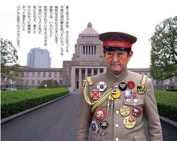 地球市民点描・麻川明(黙雷) : ロシア革命⬅︎レーニン・スターリン赤化革命に『反旗日本』往年の戦略