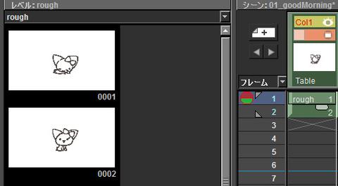 【OpenToonz】#006 中割りを描く
