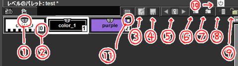 【OpenToonz】#023 パレットとカラーモデル