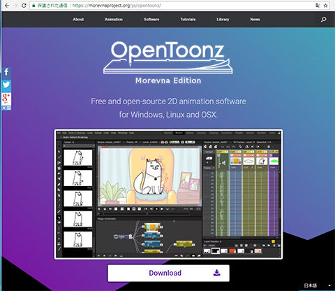 【OpenToonz】横方向タイムラインと多彩なカスタムブラシ