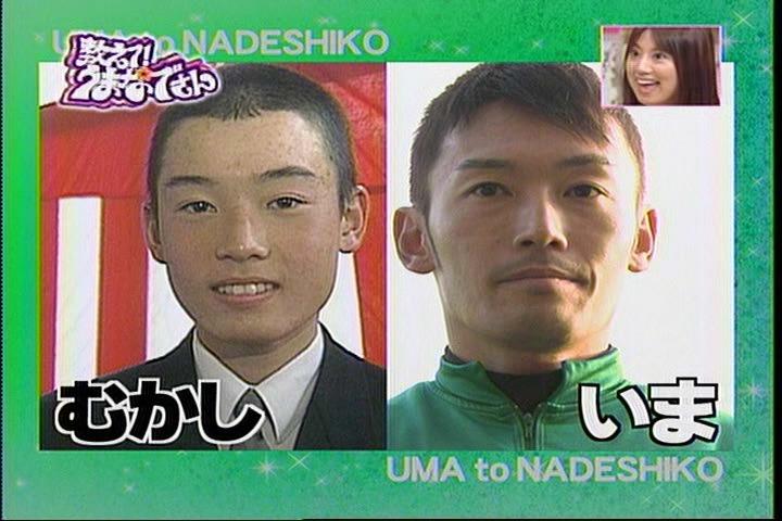 うまなで〜UMA to NADESHIKO〜 -...
