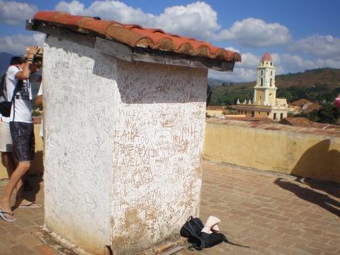 トリニダー_歴史博物館の屋上
