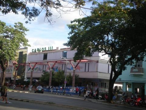 Plaza Carlos