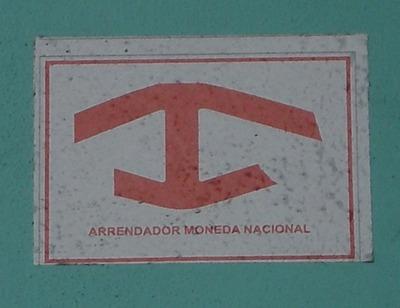 Casa_キューバ人用