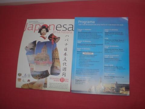 日本文化週間