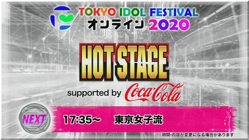 hotstage