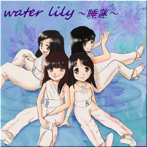 waterliliyS