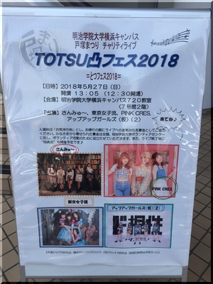 TGS20180526s3