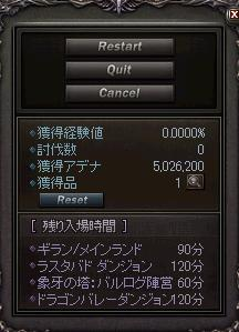 LinC0009