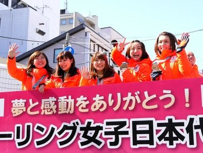 20180321-00010001-doshin-000-6-view