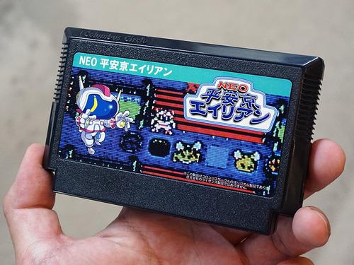 ファミコンの新作ゲーム「NEO平安京エイリアン」が発売。 名作を手がけたクリエイターが多数参加