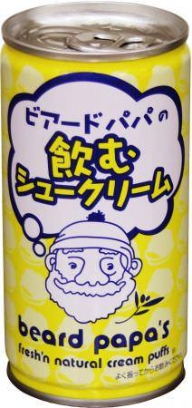 beard-papa-choucream-drink