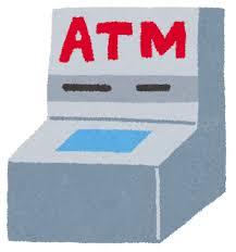 「ちょっと何これ全然わかんないじゃない!」ATM操作方法がわからないと郵便局員バッグで殴った女逮捕