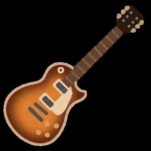 music_guitar_lespaul