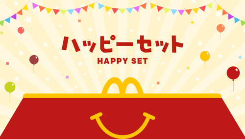 happyset_visual01_sp