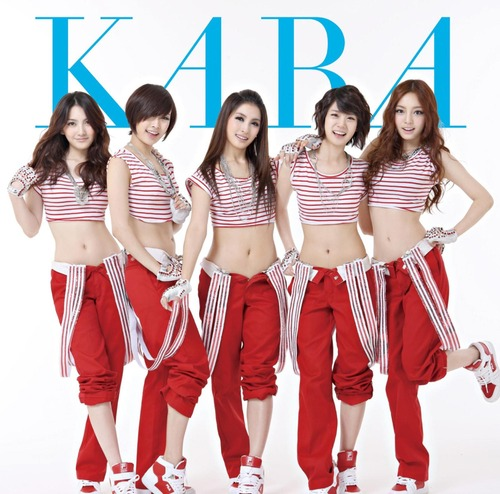 KARA_wallpaper