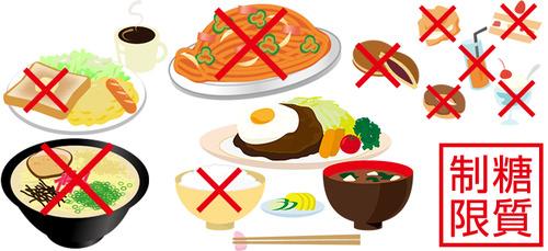 ご飯、うどん・・・ 炭水化物減らすダイエット 60代後半で老化顕著に 糖質制限ご用心