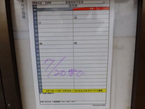 DSCF8105