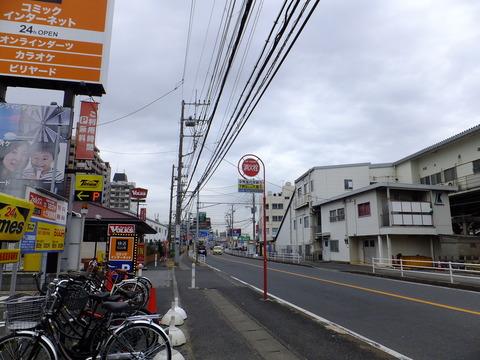 京成谷津支線を知っていますか :...