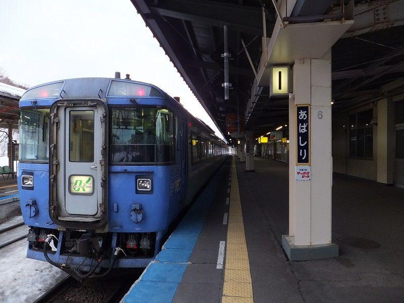 石北本線大改造計画 : スタフ