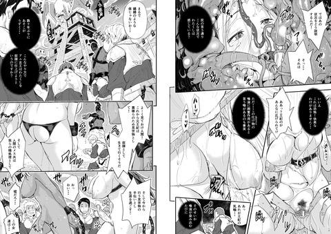 ファンタジー(仮)_008_009