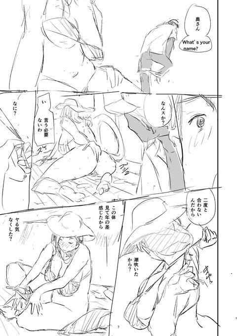 ぶろぐ_007
