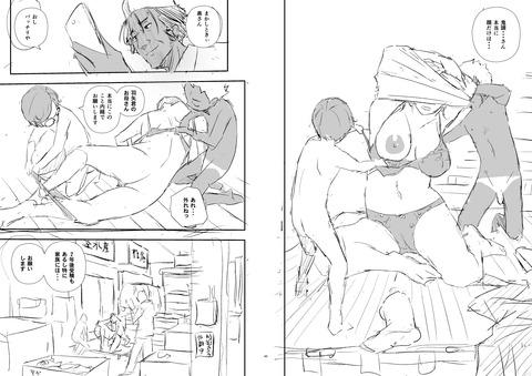 蛸壺中央市場~働く人妻の極限な昼顔編~_005_006