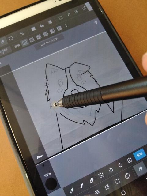 ペン入れ方法14