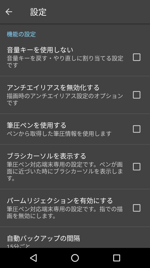 Screenshot_20180615-115157