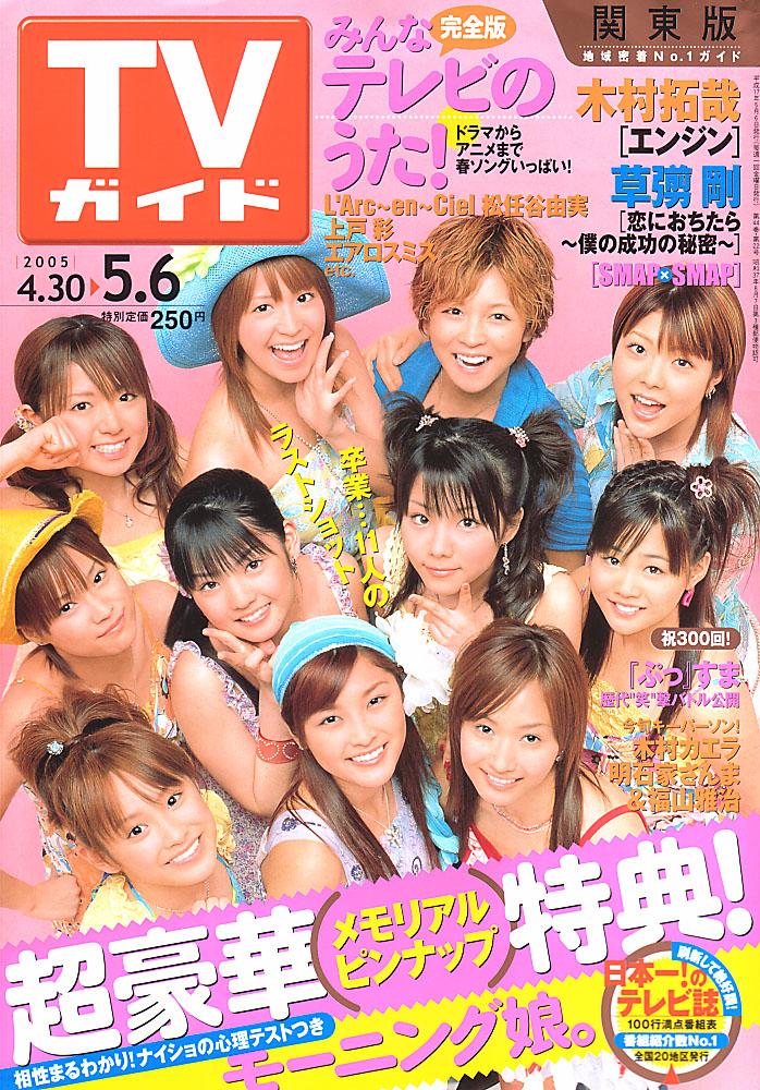 【祝】石川梨華ちゃん妊娠 ->画像>12枚