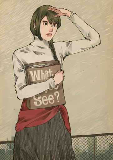 何がみえる?