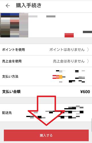Screenshot_2015-05-20-21-00-48