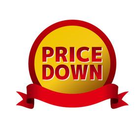 メルカリの値下げはいくらまでが適正?