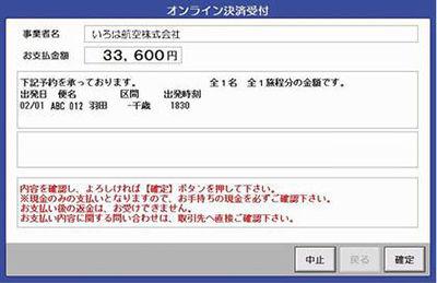 画像34 - コピー