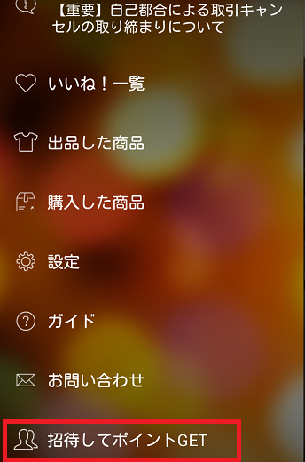 Screenshot_2015-07-03-23-31-19