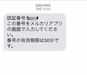 2014-11-12_14_45_03