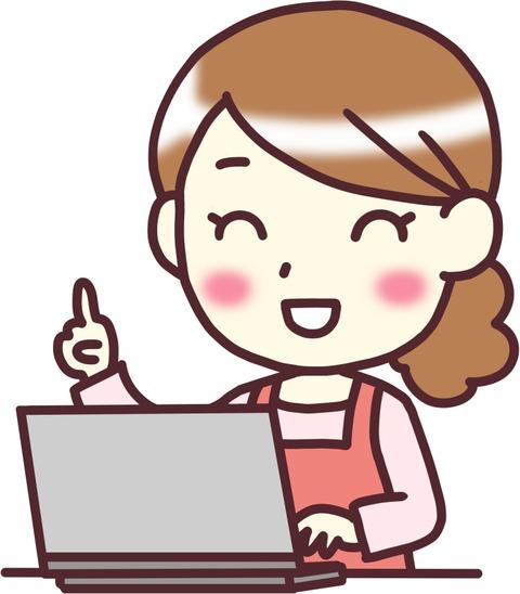 メルカリ PC(パソコン)からの閲覧や購入が可能に!支払い方法は?