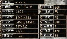 49afb36b.jpg