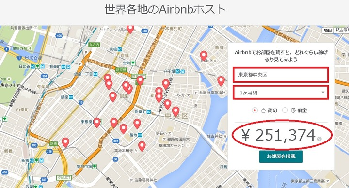 tokyo airbnb chuou