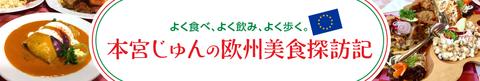 miyajun_hdr_pc
