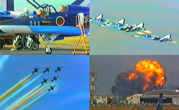 T-2blueimpulse_crash