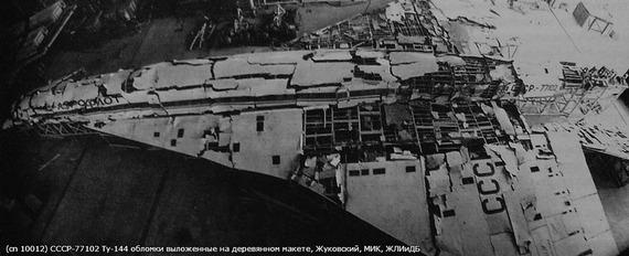 Tu-144_crash_09