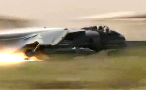 Harrier-crash-in-Kandahar,-
