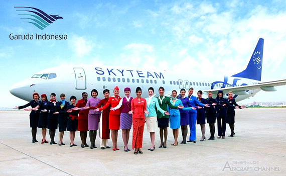 garuda-indonesia_skyteam