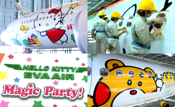 Hello-Kitty-Jet