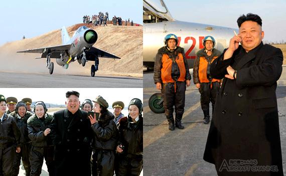 Kim Jong-un_NorthKorea_Airfoce