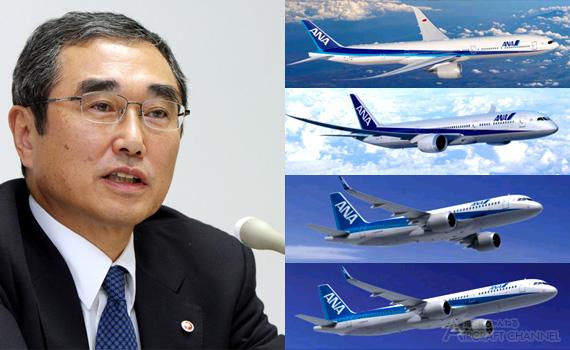 ANA-plane_orders2014