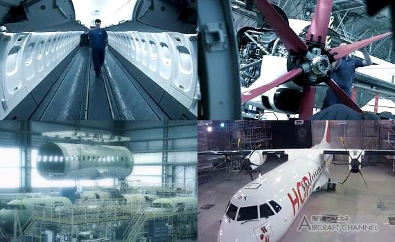 HOP!-introduces-first-ATR-7