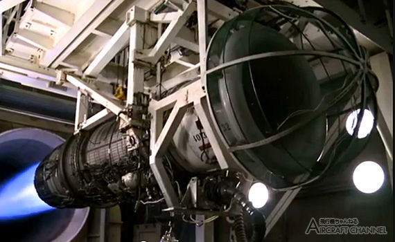 GE-F101-GE-102